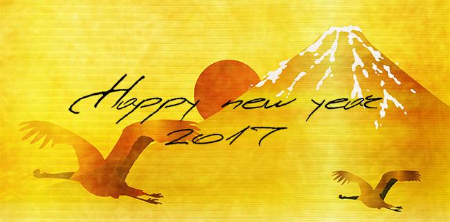 ◇◆謹賀新年◆◇