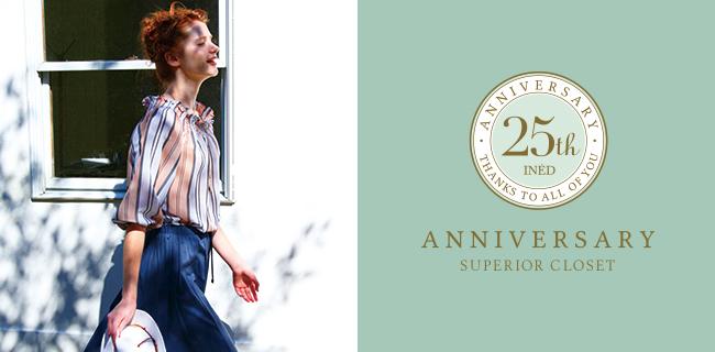 日本橋タカシマヤ3階にて「INED 25th アニバーサリーイベント」開催!