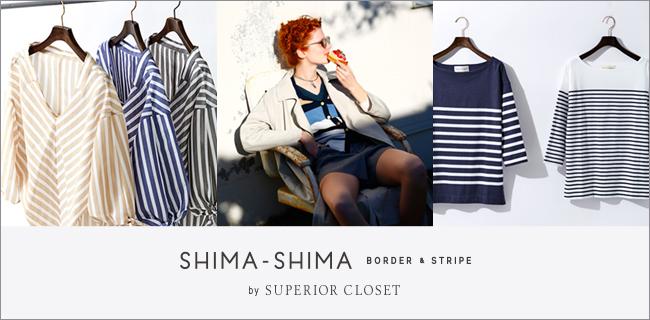 阪急うめだ本店4階にて「SHIMA-SHIMA BORDER & STRIPE」開催!