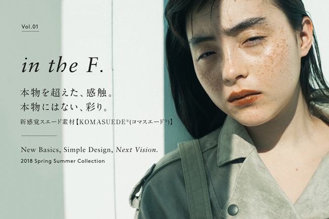 【ONLINE STORE】in the F.-Vol.01-