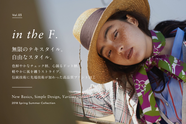 【ONLINE STORE】in the F.-Vol.03-
