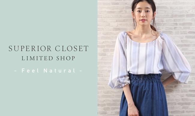 伊勢丹新宿店にてLIMITED SHOP「Feel Natural」がオープン