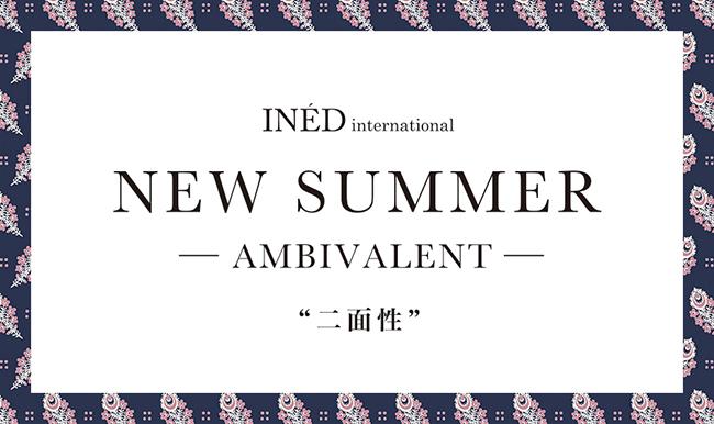 伊勢丹新宿店にて「NEW SUMMER -AMBIVALENR-」を開催